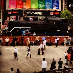 Photo taken at 新橋駅前 SL広場 by ちゃろ on 6/1/2013