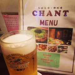 Photo taken at Chant by Takeshi U. on 8/10/2013
