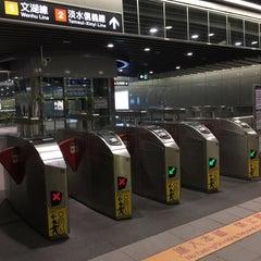 Photo taken at 捷運大安站 MRT Daan Station by Tuk S. on 1/4/2015