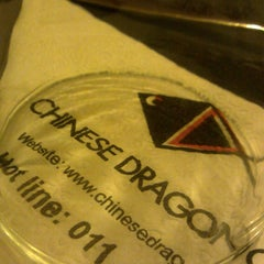 Photo taken at Chinese Dragon Cafe by Kaz R. on 1/18/2013