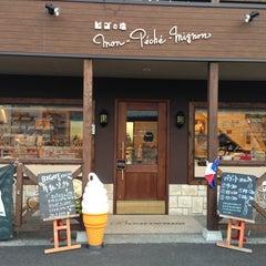 Photo taken at Mon-Peche-Mignon / モン・ペシェ・ミニョン by Maro on 8/13/2013