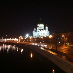Photo taken at Большой Каменный мост / Bolshoy Kamenny Bridge by Tausha on 4/12/2013