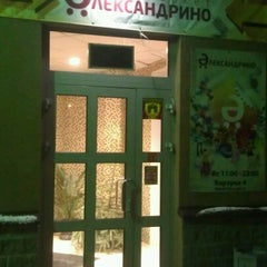 Photo taken at Минимаркет «Александрино» by Кот Л. on 1/31/2013