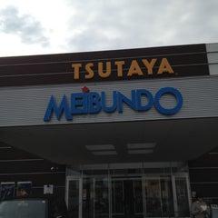Photo taken at 明文堂書店 TSUTAYA 金沢野々市店 by Takahiro T. on 10/30/2012