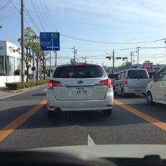 Photo taken at 男川駅 (Otogawa Sta.) by Entotuya I. on 5/3/2014