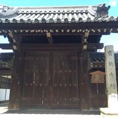 Photo taken at 宝鏡寺門跡(百々御所) by むぴこ on 9/14/2014