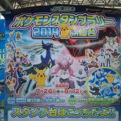 Photo taken at 陸前原ノ町駅 (Rikuzen-Haranomachi Sta.) by Akira N. on 7/27/2014