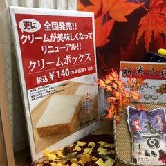 Photo taken at 郡山駅食品館 PiVOT by gotetsu on 11/8/2015