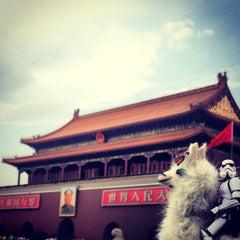 Photo taken at 天安门广场 Tian'anmen Square by Rigo M. on 7/3/2013