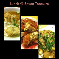 Photo taken at Seven Treasures Cantonese by Christina T. on 11/12/2012