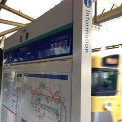 Photo taken at 田無駅 (Tanashi Sta.) (SS17) by Tabezaru さ. on 12/19/2012