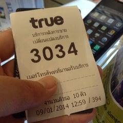 Photo taken at True Shop (ทรูช็อป) by KissCaT C. on 1/9/2014