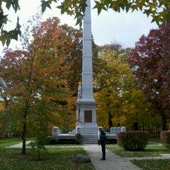 Photo taken at Tippecanoe Battlefield by Cale B. on 10/20/2012