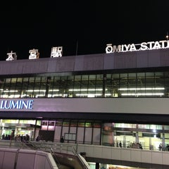 Photo taken at 大宮駅 (Ōmiya Sta.) by Y M. on 4/22/2013