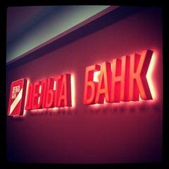 Photo taken at Дельта Банк by Konstantin K. on 4/17/2013
