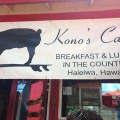 Photo taken at Kono's Big Wave Cafe by Tina P. on 12/29/2012