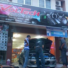 Photo taken at Persiaran Mahsuri 2/6 by _Boy_ ~. on 10/12/2012