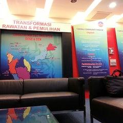 Photo taken at Ibu Pejabat Agensi Antidadah Kebangsaan by Hanija A. on 9/1/2014