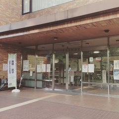Photo taken at 知多市立中央図書館 by Toshiaki T. on 6/4/2015