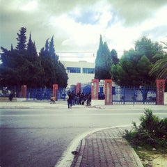 Photo taken at Lycée Carthage Présidence by Marwen C. on 1/7/2013