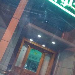 Photo taken at Saadeddin Pastry حلويات سعدالدين by Faisal i. on 5/11/2014