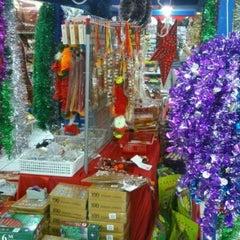Photo taken at Shop'n Save (Rashidiya) by Vikram M. on 1/24/2013