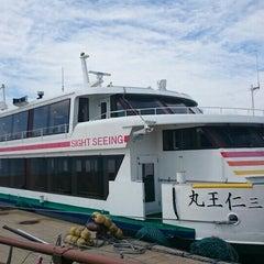 Photo taken at 松島湾遊覧船乗り場 by Yasuyuki S. on 5/30/2015