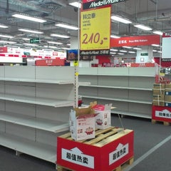 Photo taken at MediaMarkt | 万得城 by John W. on 2/12/2013