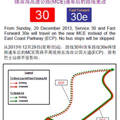 Photo taken at SBS Transit: Bus 30 by 陈杰伦 (. on 12/25/2013