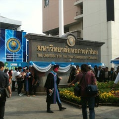 Photo taken at มหาวิทยาลัยหอการค้าไทย (UTCC) University of the Thai Chamber of Commerce by AoyStory on 11/24/2012