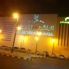 Photo taken at Al-Rashid Mega Mall | الراشد ميجا مول by Ibrahim ❣. on 1/31/2013