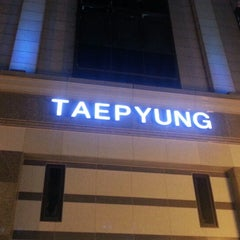 Photo taken at 태평백화점 (Taepyung Department Store) by SungKyun A. on 2/21/2013
