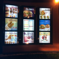 Photo taken at McDonald's by 💞Дарья💞💍 on 11/30/2012