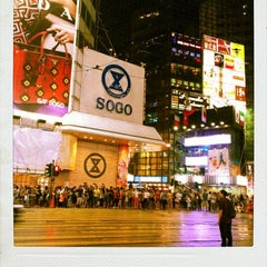 Photo taken at SOGO 崇光百貨 by Miki L. on 8/31/2012