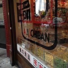 Photo taken at Aji Ichiban by Joyce J. on 6/9/2012