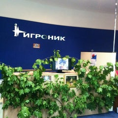 Photo taken at Игроник by Polina 💍 S. on 5/25/2012
