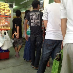Photo taken at ร้านแป้ง เนย by James @. on 4/10/2012