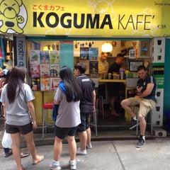 Photo taken at KOGUMA KAFE' (โคกุมะ คาเฟ) by Gift G. on 5/10/2015
