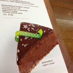 Photo taken at Кофе Хауз by Dmitriy K. on 12/19/2012