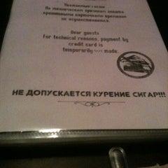 Photo taken at Пивной бар на Пушкинской by Gene G. on 11/4/2012