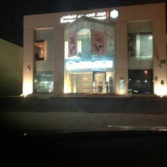 Photo taken at saudi fransi bank by Abdulah A. on 11/22/2012