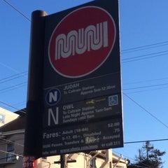 Photo taken at MUNI Metro Stop - Carl & Cole by Stephen R. on 12/1/2013