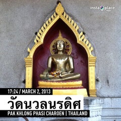 Photo taken at วัดนวลนรดิศ (Wat Nuannoradit) by Bip on 3/2/2013