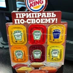 Photo taken at Burger King by Михаил В. on 8/11/2011