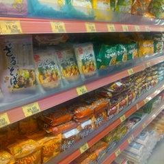 Photo taken at Ichiban Supermercado by Gipi S. on 12/2/2012