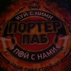 Photo taken at Портер Паб / Porter Pub by Анастасия✨ Ш. on 12/21/2012