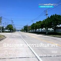 Photo taken at นิคมอุตสาหกรรมสินสาคร (Sinsakhon Printing City & Industrial Estate Thailand) by Joey P. on 4/21/2014