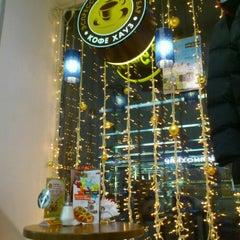 Photo taken at Кофе Хауз by Khinka L. on 11/30/2012