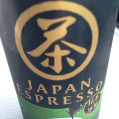 Photo taken at ローソン 葛飾橋店 by kinpiragobo on 5/24/2013