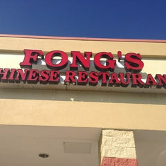 Photo taken at Fong's Chinese Restaurant by Huy T. on 1/29/2013